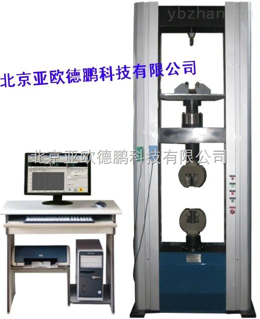 DP-20吨-落地式电子万能试验机/电子万能试验机