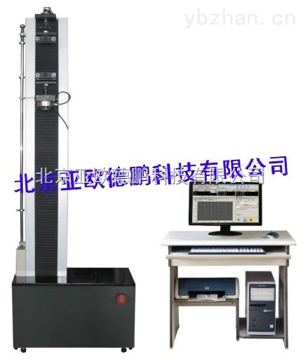 DP-3-微机控制电子万能试验机