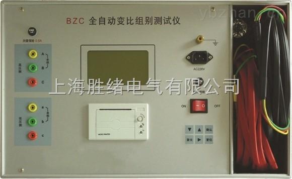 变压器变比全自动测量仪