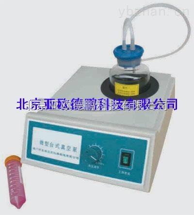 DP-802-微型臺式真空泵