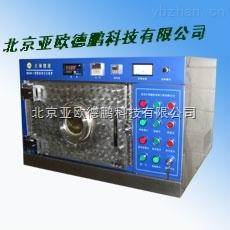 DP08S-1-微波真空实验炉/真空实验炉
