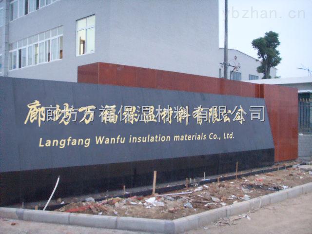 昆山市厂家生产聚乙烯夹克空调保温管道,聚氨酯塑套钢热水管