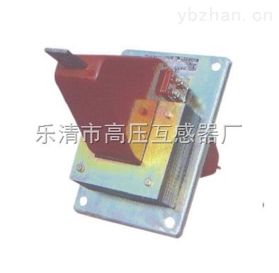 la-10,lfz1-10 la-10,lfz1-10电流互感器