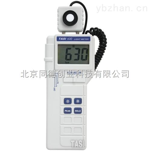 數位式照度計 便攜式照度計
