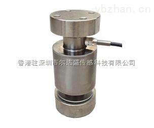 CL812电子秤柱式测力传感器