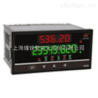 WP-LCT802-上潤儀表防盜型智能流量積算控制儀WP-LCT802-02-AAG-HL-2P