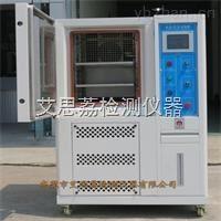 LED驱动冷热循环试验箱