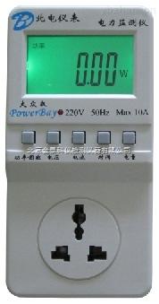 大众版智能插座表北电智能插座华北总代理