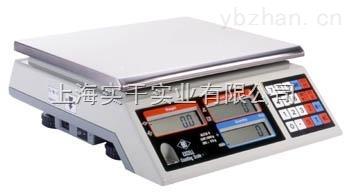 计数电子桌秤-常德6kg计数电子桌秤