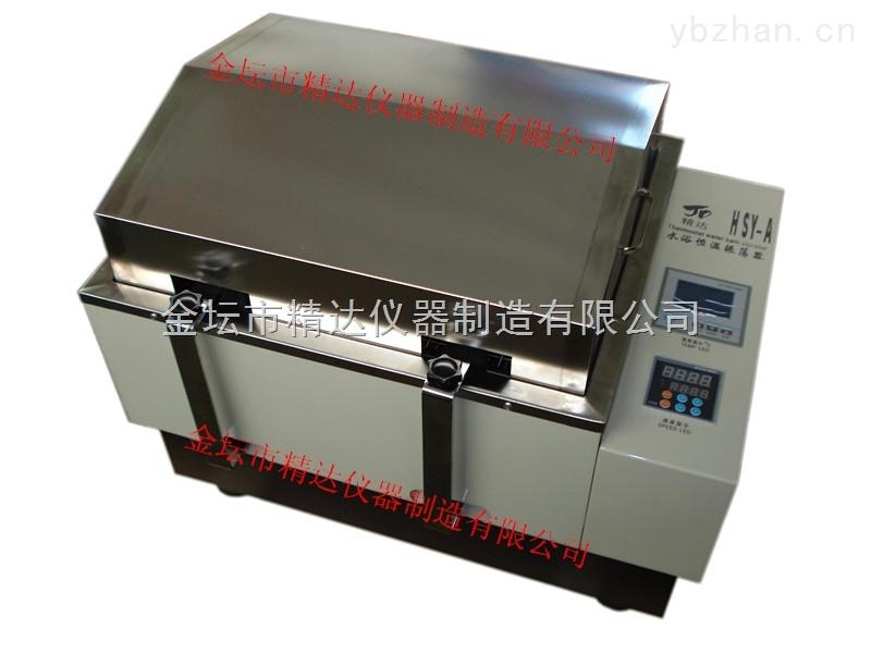 HSY-B-高精度水浴恒温振荡器厂家
