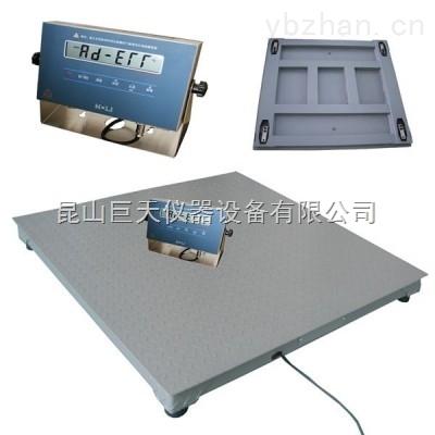 上海1吨防爆电子小地磅+上海1吨防爆电子地磅价格多少