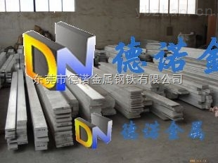 FCAD1400-1球墨铸铁