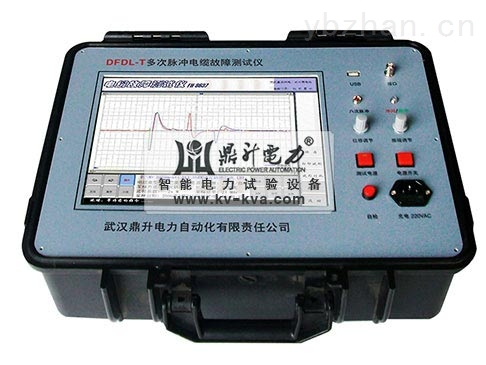 使其具有最好的电缆故障波形判断能力和最简单方便的