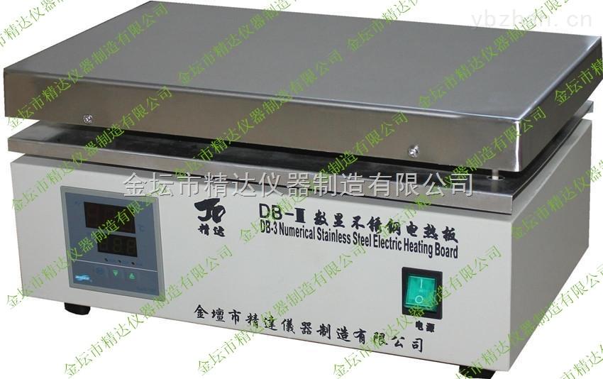DB-2不锈钢恒温电热板