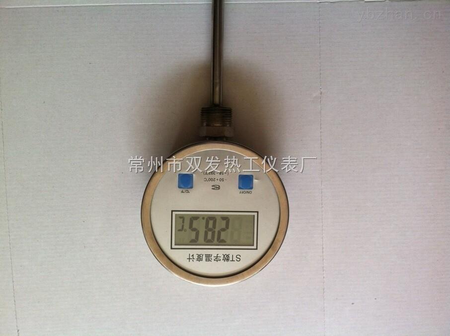 数显双金属温度计