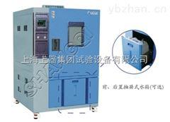 光伏組件濕熱試驗箱-供應商直銷