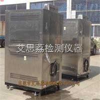 高低溫恒溫恒濕試驗箱技術,質量可靠!
