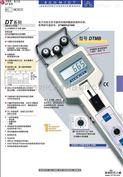 DTMX-5000德国施密特DTMB-5000张力仪