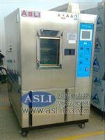 江苏高低温试验箱设备