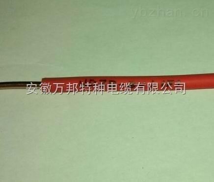清洁环保锦万邦牌电缆