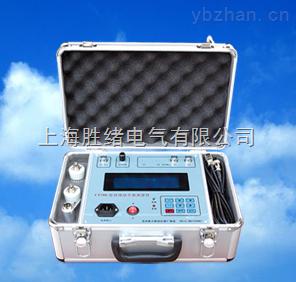 PHY便攜式動平衡測量儀