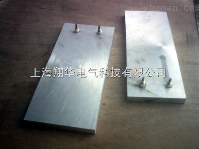 鑄鋁電熱板