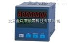 XM708经济型自整定专家PID控制仪表