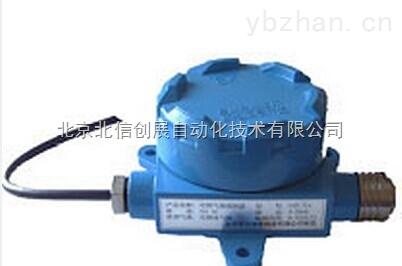 I-KEX-可燃氣體檢測探頭(開關量輸出型)