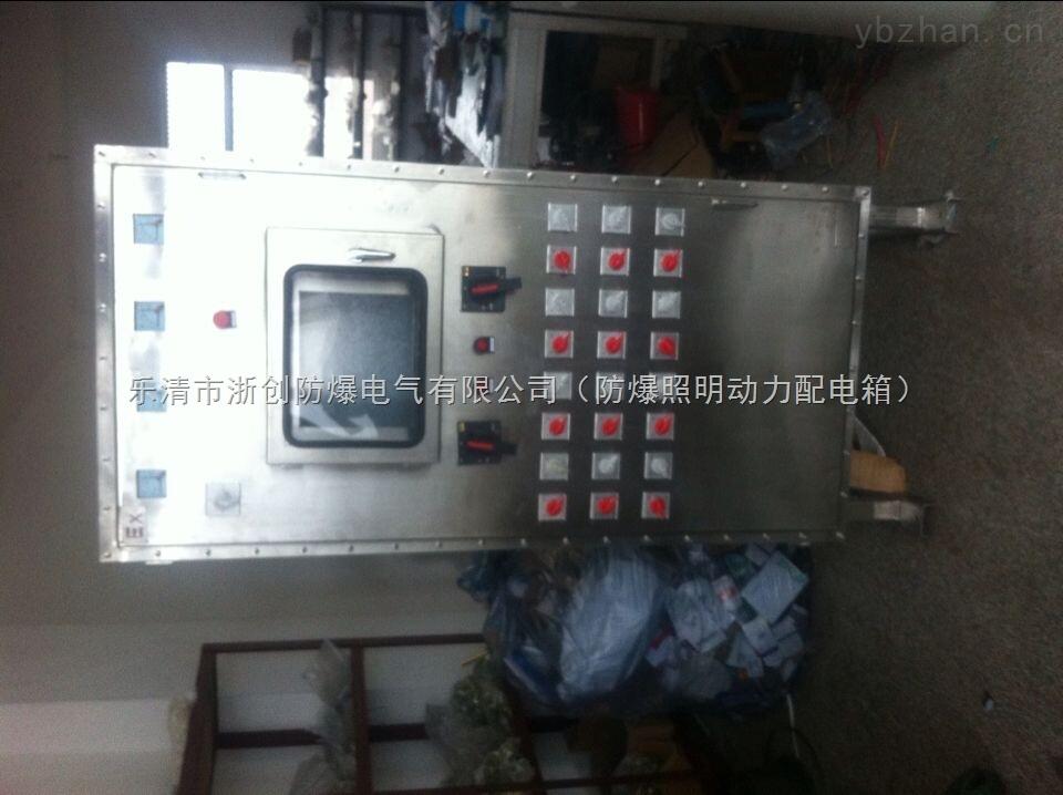 产品库 压力仪表 压力表 防爆压力表 内蒙古防爆变频控制柜销售