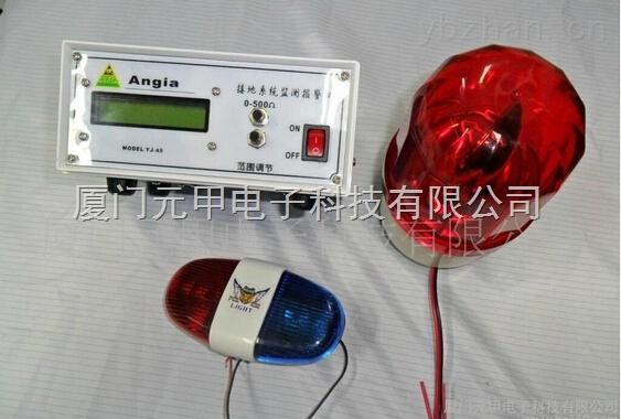接地系统监测报警仪 静电测试仪
