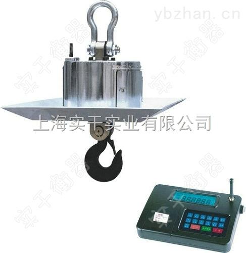 耐高溫電子吊秤-10噸四方耐高溫電子吊秤