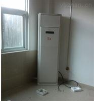 两相电格力防爆3P空调