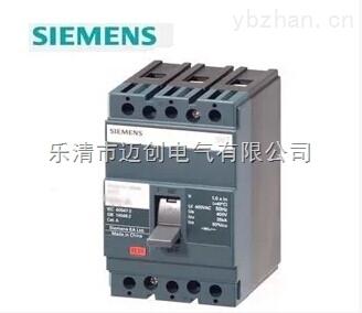 西门子3VT-250断路器