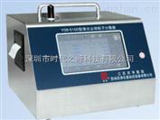 Y09-5100苏净集团Y09-5100激光尘埃粒子计数器(100L/min)