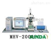 MHV-2000SCMHV-2000SC型自动图像处理数显显微硬度计