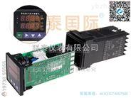 LTG-6000 智能显示调节仪