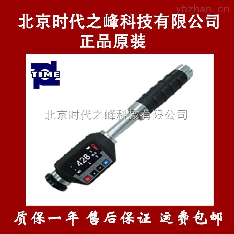 TH1101里氏硬度计|北京时代之峰科技有限公司
