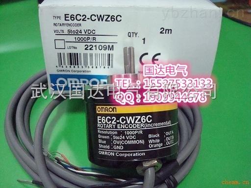 供应E6B2-CWZ3E 360P/R旋转编码器 欧姆龙OMR