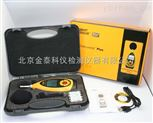 數字聲級計AR854香港希瑪廠家直銷