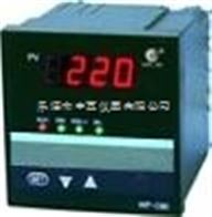 XWP-C903-01-12-HL-P单回路数显控制仪