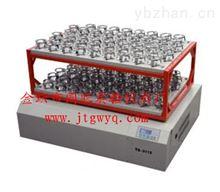 TS-3112大容量双层摇瓶机(敞开式)