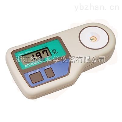 ATAGO愛拓ES-421 數字式鹽度計(電導法)