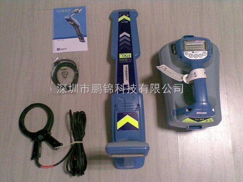 金属管线探测仪 RD8000