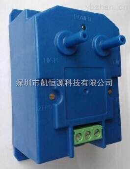 H321差压变送器