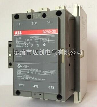 A260-30-11接触器