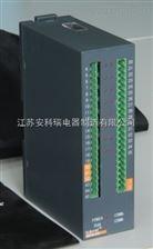 遥控单元ARTU-J16遥控单元ARTU-J16
