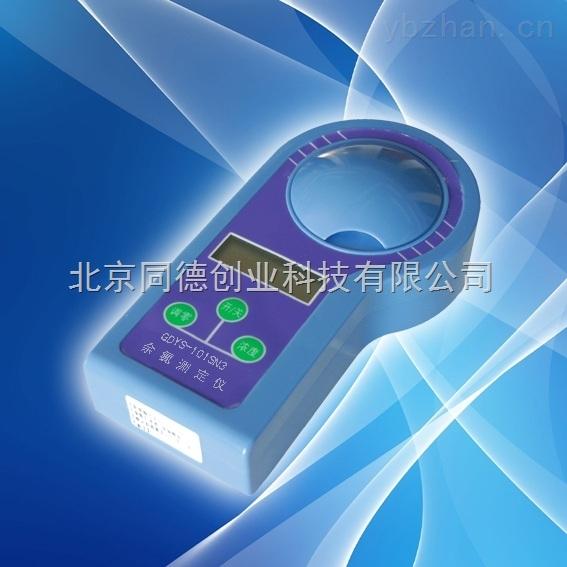 便携式测定仪 测定仪