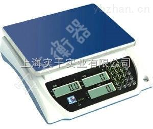 计数电子桌秤-山东6kg计数电子桌秤