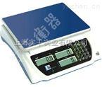山東6kg計數電子桌秤