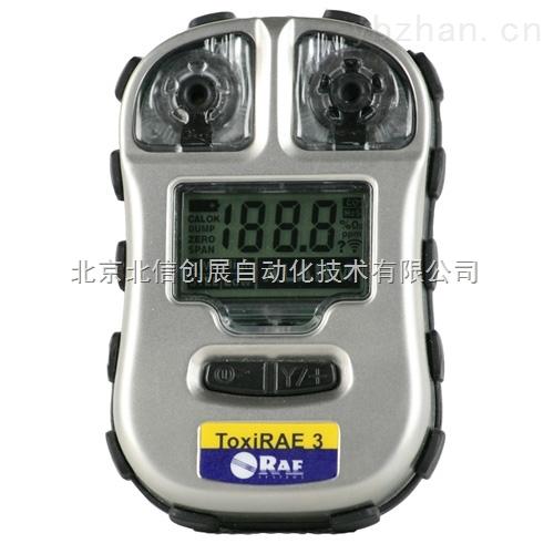 QT09-PGM-1700-便携式有毒气体检测仪